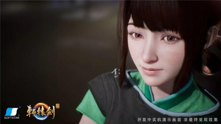 《轩辕剑柒》实机演示视频公布 游戏画面大幅提升