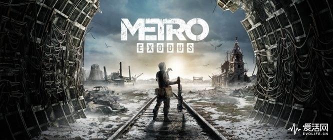 Epic宣布独占《地铁:离去》:顶级大作正在逃离Steam