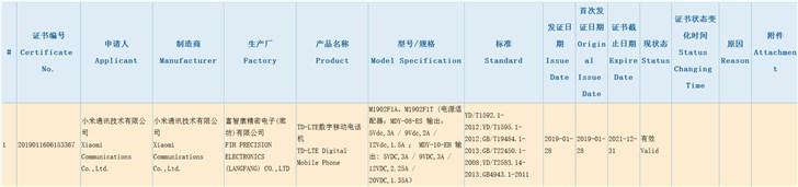 小米9旗舰新机通过3C认证,支持27W快充(2)