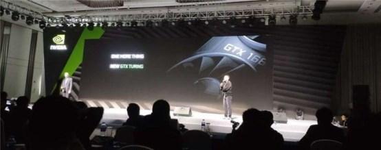 英伟达GTX 1660 Ti显卡:妥协于主流玩家的产物