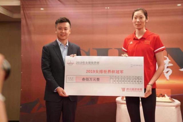 马化腾重奖中国女排300万,全队每人可分10万
