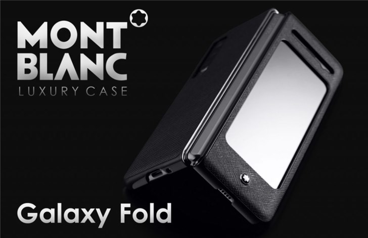 三星Galaxy Fold 5G韩国发售,附赠万宝龙高端保护套