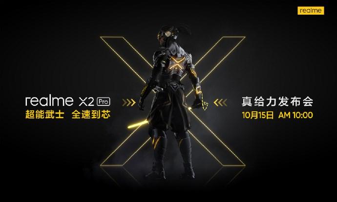 realme X2Pro宣布:90Hz屏/骁龙855 Plus,10月15日发