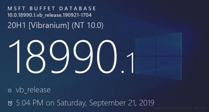 微软Windows 10 20H1预览版18990镜像开放下载