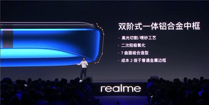 realme X2 Pro正式發布 采用90Hz流體屏