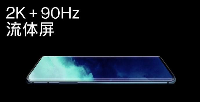 涓���7T Pro姝e�浜��� ��杞�2K+90Hz 娴�浣�灞�寤剁画缁��歌�捐��