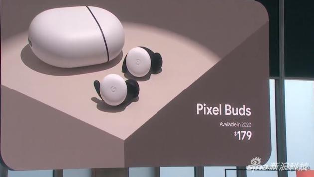一文看懂谷歌2019秋季硬件发布会:Pixel 4/XL手机、