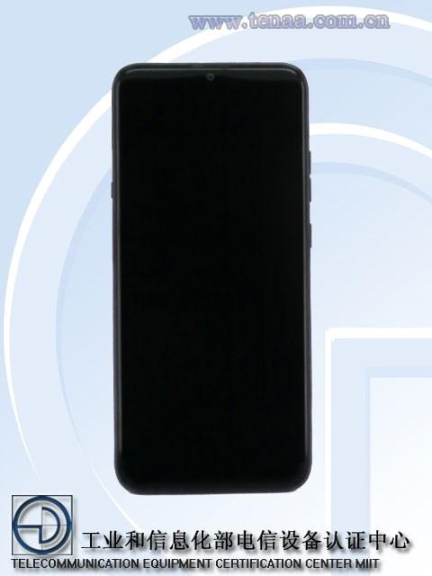 海信新机入网工信部 搭载6.517英寸屏幕