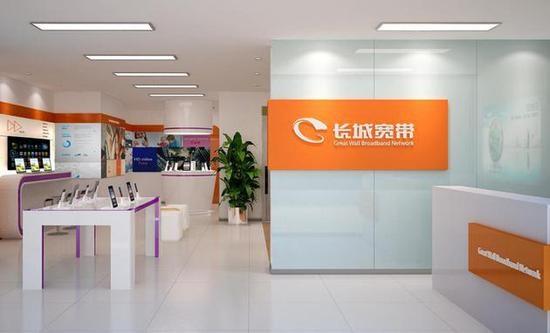 长城宽带发生工商变更,其母公司4月宣布退出宽带市场