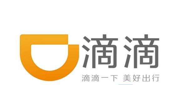 滴滴:今年底可在上海特定区域打到滴滴无人驾驶出租车