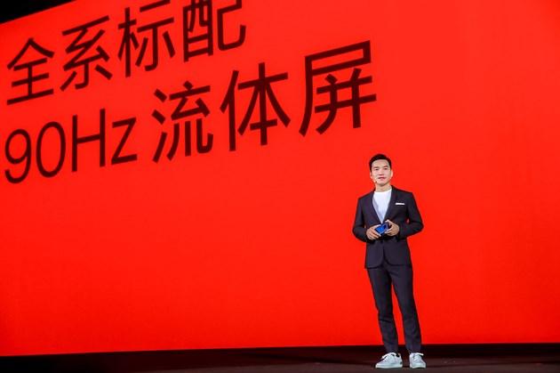 刘作虎:一加四季度会有双模5G手机,国内电视产
