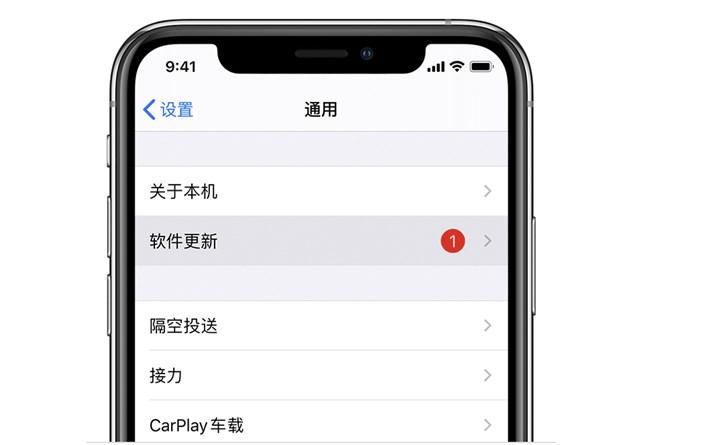 苹果官网紧急公告:11月3日前更新iPhone或iPad软件
