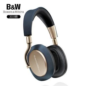 直降1200元:*&W PX蓝牙降噪耳机19升级款京东预售