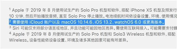 苹果iOS 13.2 正式版最快将在本月底推出