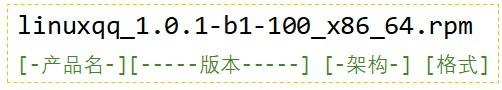 腾讯QQ Linux版正式回归