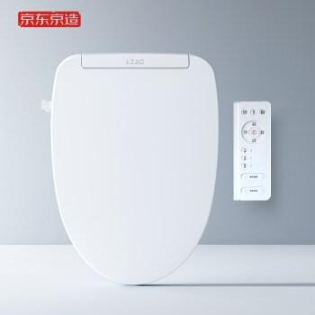 分体遥控式升级:京东京造智能马桶盖Pro版1099元