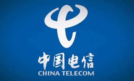 中国电信前三季度净利润183.89亿元,同比下滑3.39%