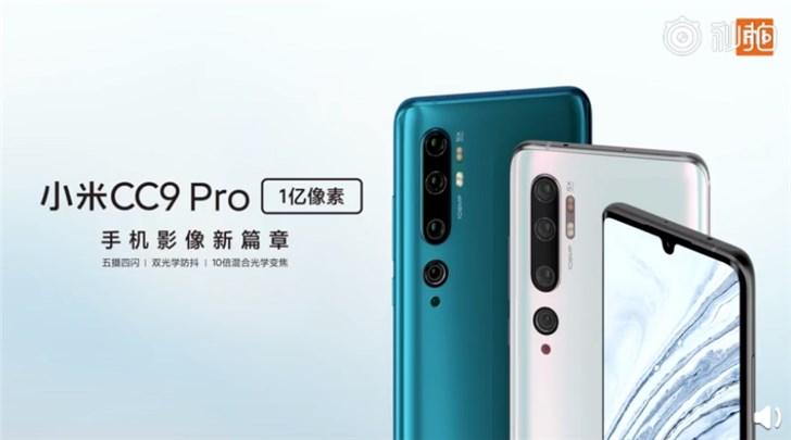 小米CC9 Pro的张子枫宣传片公布 真机搭载1亿像素亮相