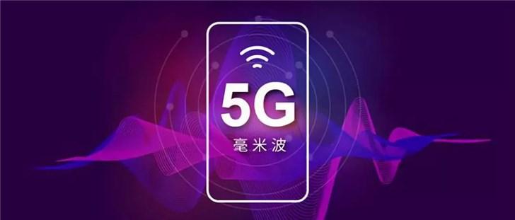 紫光展锐宣布打通5G毫米波上下行物理链路