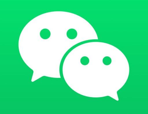微信再次回应苹果iOS 13.2杀后台:已找到解决方案