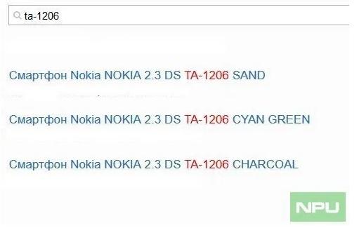 诺基亚2.3通过数据库曝光,或搭载联发科处理器
