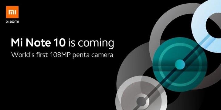 消息称小米Note 10手机将于11月6日在西班牙推出