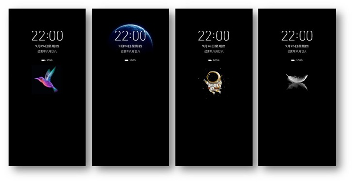 官方詳解華為Mate30/Pro多彩AOD:目前僅支持OLED屏幕與麒麟990機型
