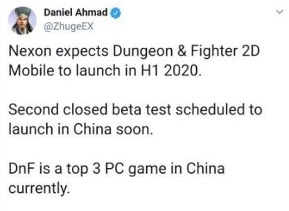 《地下城与勇士》手游将于2020年上半年正式上线 具体时间待定