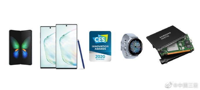 三星Galaxy Note10+ 5G获CES 2020最佳创新奖}