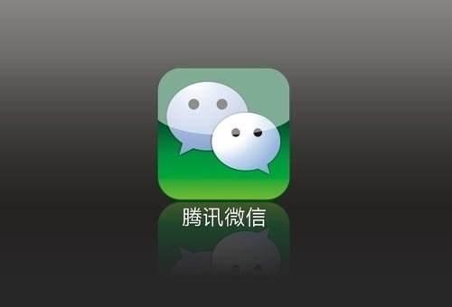 腾讯:微信合并月活数达11.51亿,QQ智能端月活数6.534亿}