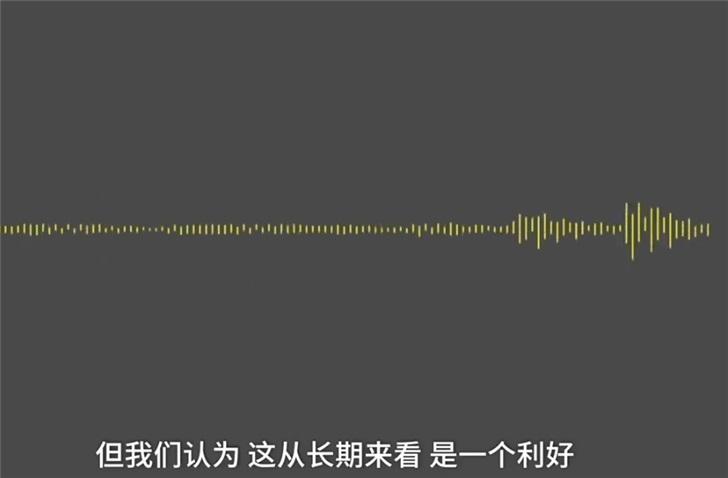京东回应腾讯微信封杀外链:长期是利好,更注重用户体验