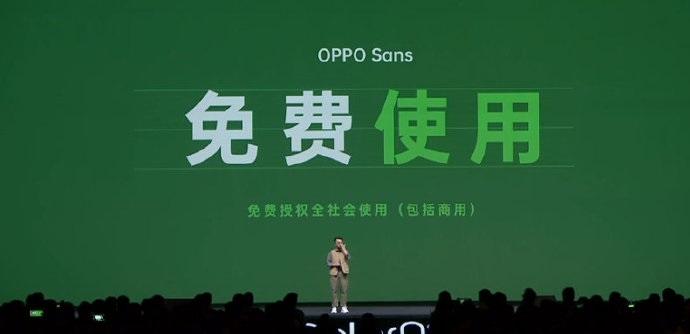 OPPO Sans字体免费授权全社会使用 采用全新骨架