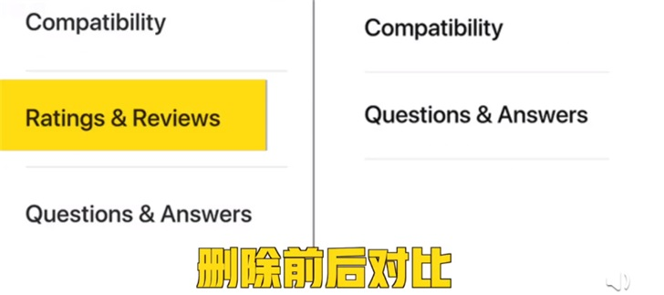 蘋果官網刪除用戶評論 ,客服稱未收到下架通知