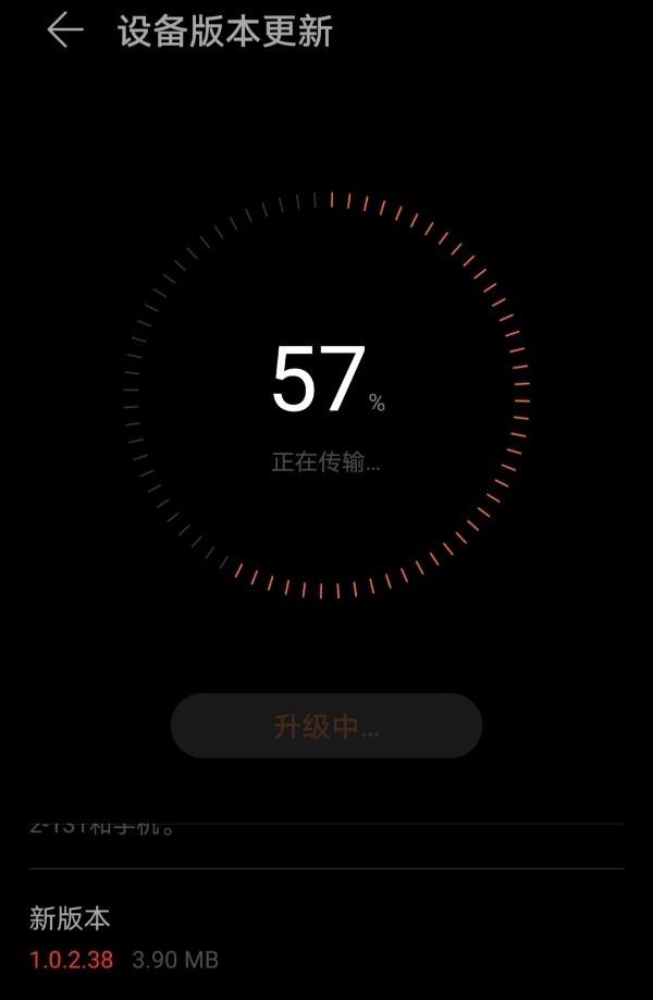 华为 Watch GT2固件更新:优化GPS轨迹及蓝牙耳机兼