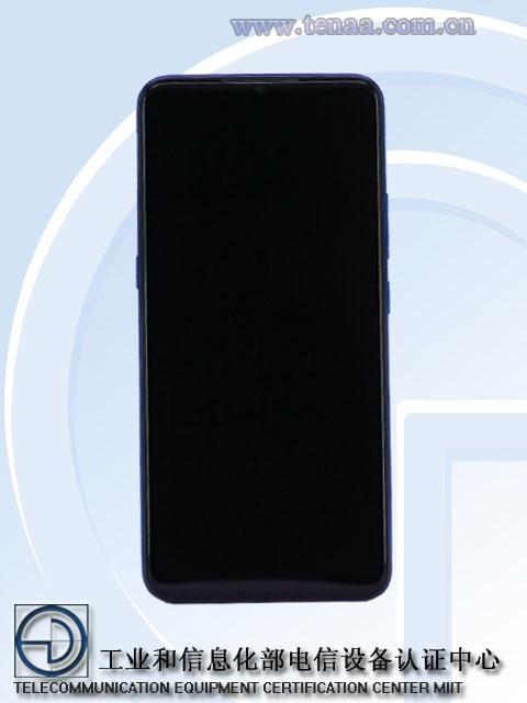 iQOO新机入网工信部:6.38英寸水滴屏 搭载容量4420mAh电池