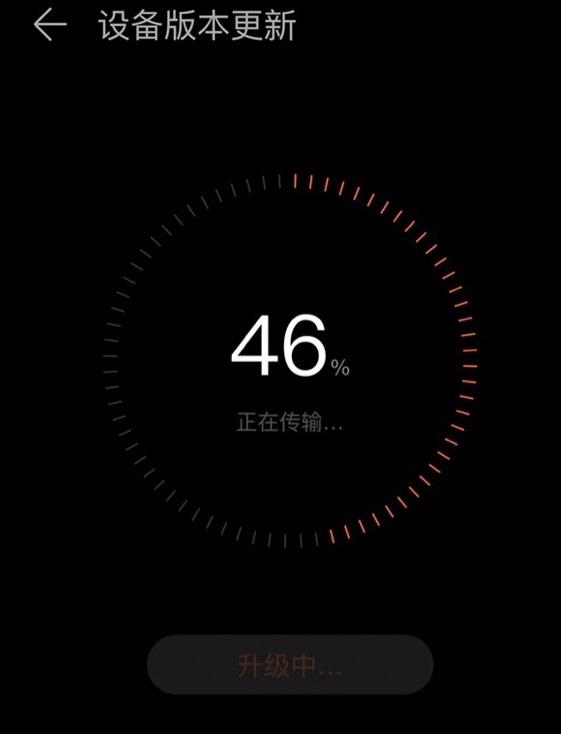 荣耀手环5 NFC版固件更新,新增支持门禁卡