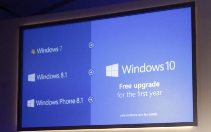 意外惊喜!微软Windows 10免费升级项目仍对部分用