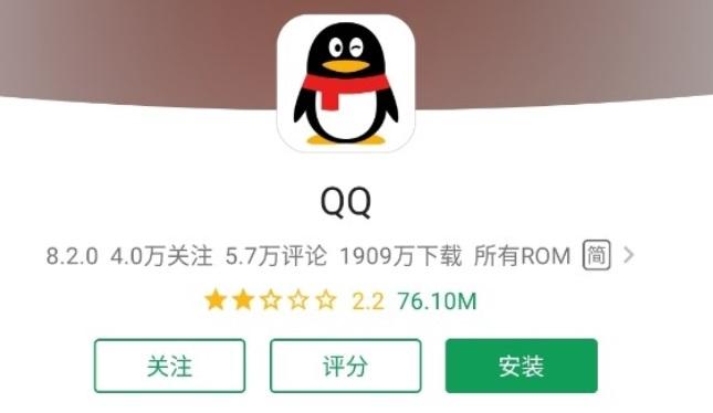 """腾讯手机QQ安卓8.2正式版更新,内测版新增""""匹配"""
