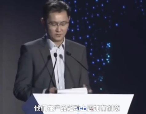 """中国互联网第一人张树新评互联网企业家:很难出现中国版的""""马斯克"""""""