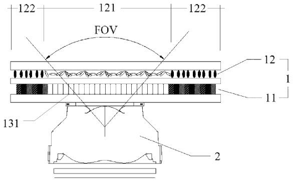小米屏下隐藏式摄像头设计专利曝光,不占用屏幕的任...
