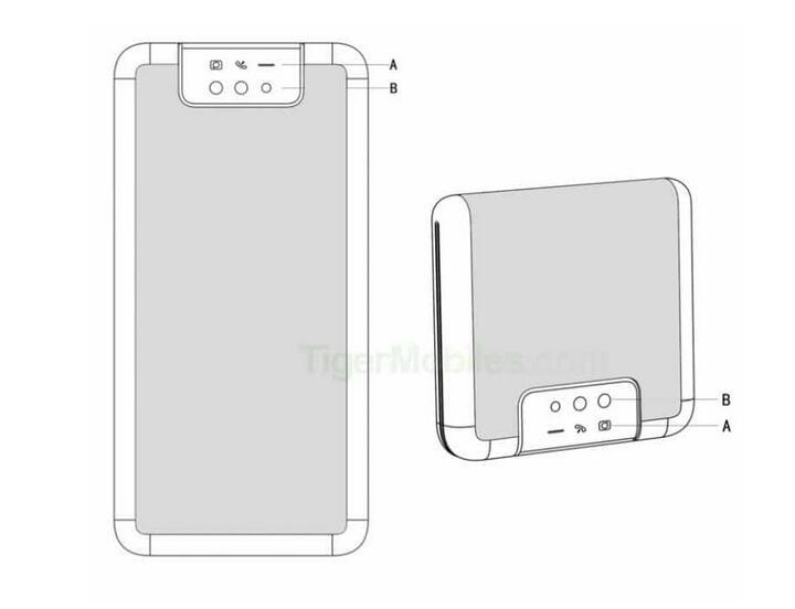 小米新可折叠屏手机设计专利曝光,采用正面全面屏和...