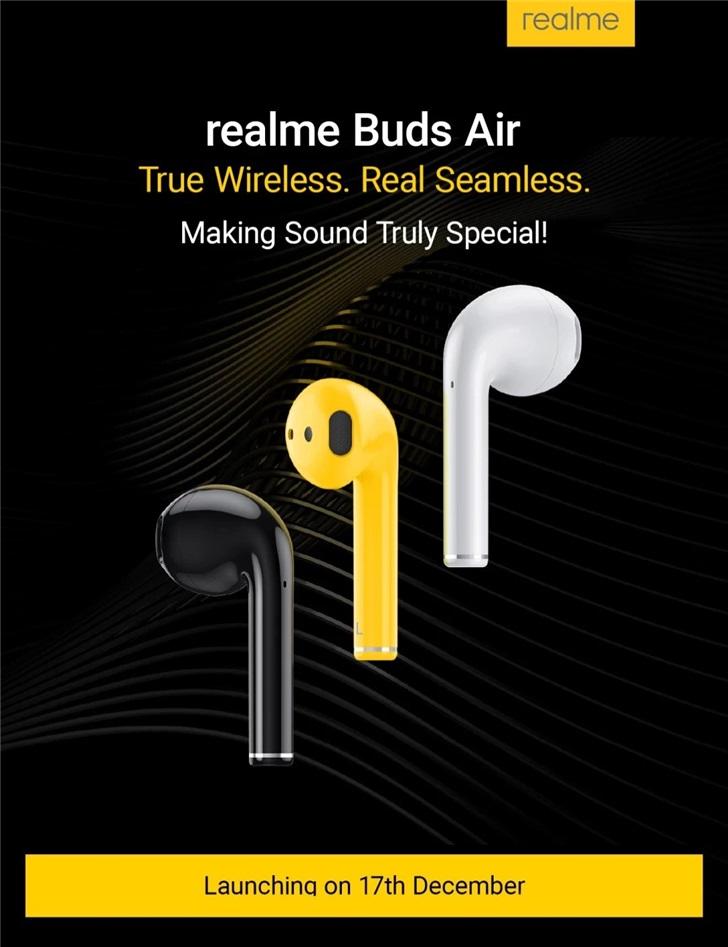 realme首款真無線耳機渲染圖曝光,將支持無線充電與藍牙5.0連接