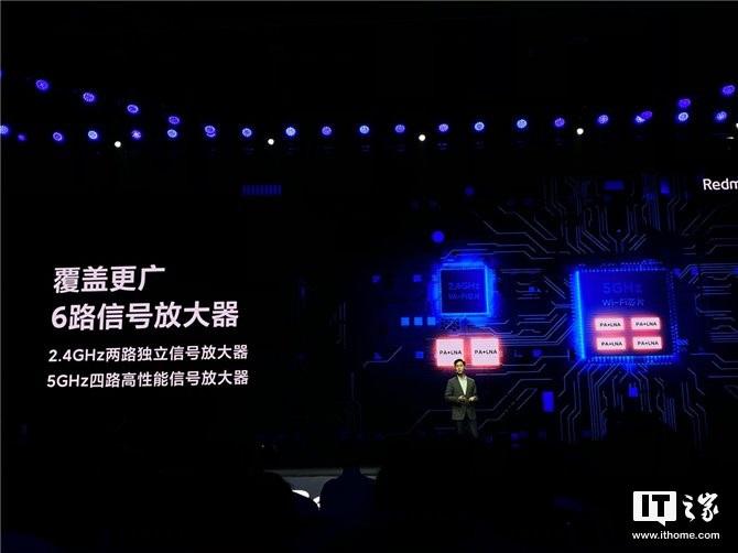 Redmi路由器AC2100推出,内置网易UU加...