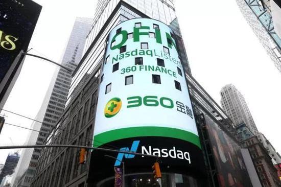周鸿祎等管理层联合方源资本宣布增持360金融股票