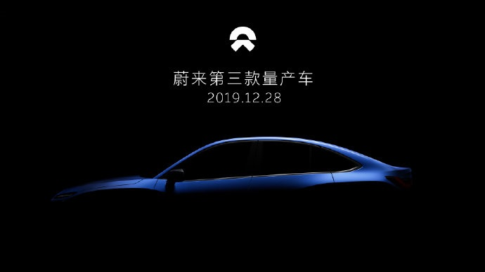 蔚来官方宣布 第三款量产车12月28日见