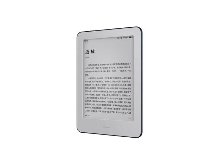 小米多看电纸书开启预约,电子墨水屏搭凤凰快三载安卓8.1系统
