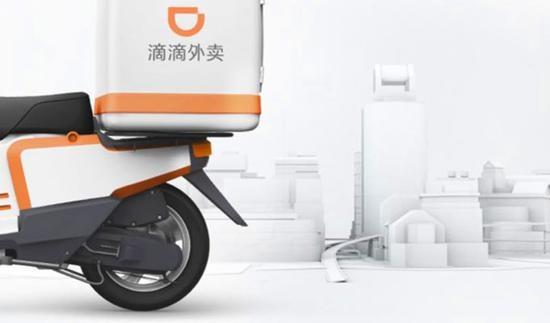 滴滴出行将于2020年在日本推出网络送餐服务 挑战优步