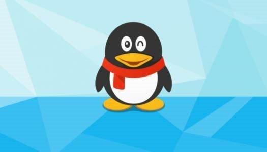 QQ8.2.0版本中出现的问题 腾讯已进行调整和优化