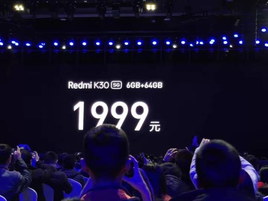 Mobile industry farewell 2019: 5g has arrived, smart change