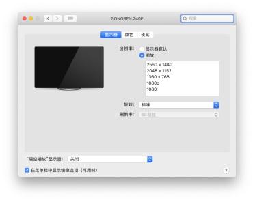 苹果Mac*ook外接显示器,开启HiDPI后世界清晰了